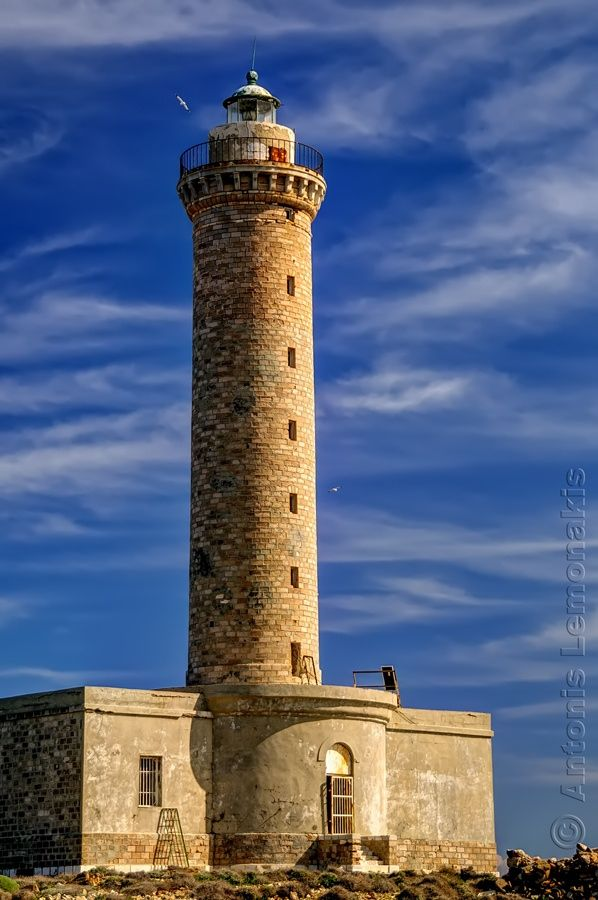 Lighthouse of Ermoupolis in Syros island, Cyclades archipelago, Greece