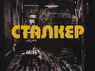 Movie title still