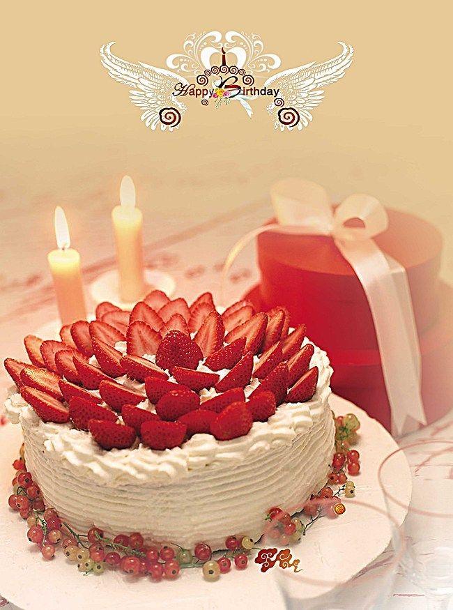 Top 25 Best Strawberry Birthday Cake Ideas On Pinterest