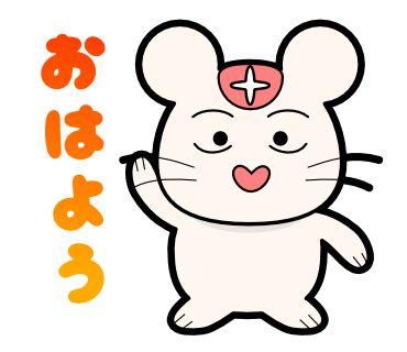 02元気な関西弁ハムスターのじゅうべいです。 日常会話につかってね。 These are Kansai dialect hamster Jubei stickers. Please love him.