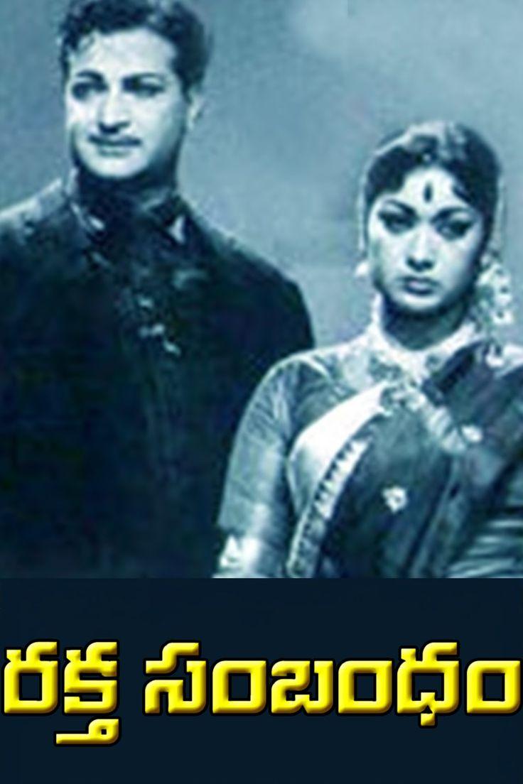 Rakta Sambandham Telugu Full Movie, starring N T Rama Rao, Savitri, Devika, Kanta Rao, Ramana Reddy, Suryakantham, directed by V Madhusudan Rao, produced by Doondi Sunderlal Nahata, music by Ghantasala Venkateswara Rao.
