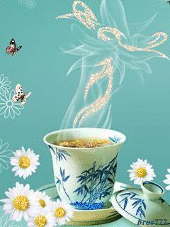 Чашечка чая