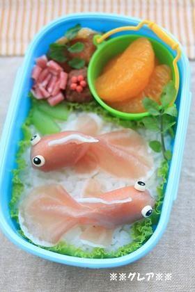 生ハムで金魚★素麺にも!キャラ弁にも!