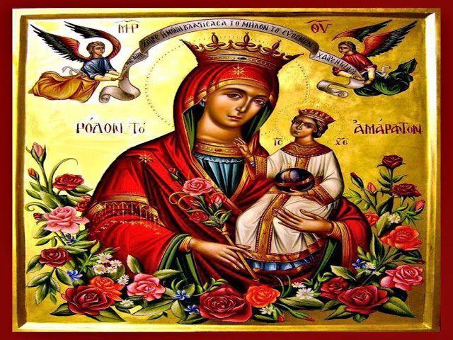 """JEZUS en MARIA Groep.: OPBOUW VAN DE  ZIELENTEMPELS: """"Zalig de ziel die Mij smeekt om de zoete kettingen van de slavernij jegens Mij, de Meesteres van de zielen""""."""