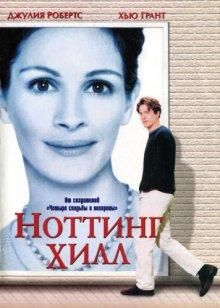 Фільміки - Belka - Avtor.me