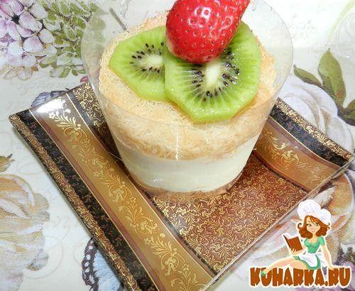 Рецепт: Порционные десерты кадаиф с лимонным патисьером