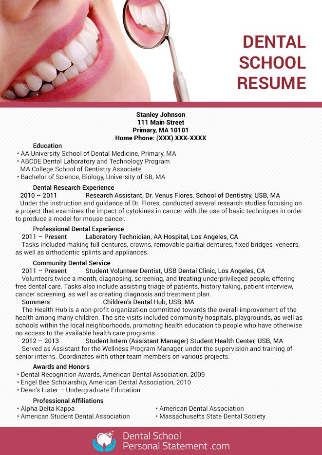 Dental School Personal Statement Samples (dentalschoolpss) on Pinterest - dental school resume