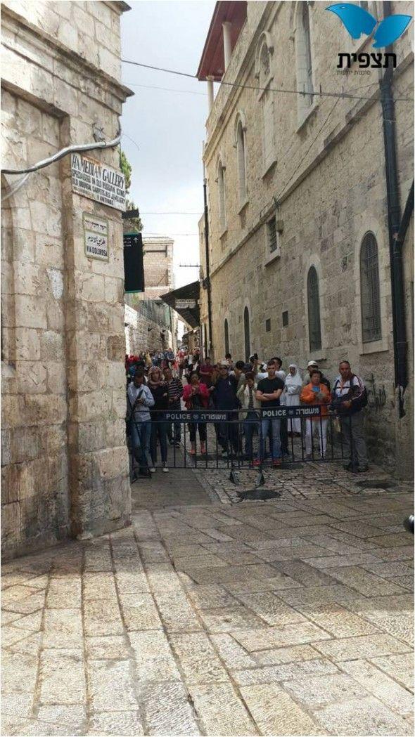 Mulher terrorista esfaqueia civil israelense na Cidade Velha de Jerusalém. via Agência Tazpit - Uma mulher terrorista muçulmana de 18 anos esfaqueou, pelas costas, um israelense de 36 anos na parte superior do corpo, na manhã desta quarta-feira, 7/10, próximo ao Portão do Leão, na Cidade Velha de Jerusalém. A vítima, um morador da comunidade…
