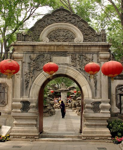 Beijing's Top 10 : Hou Hai - Mansion of Prince Gong    Built for a Manchu official but seized by the imperial household, the former residence of Prince Gong is the best preserved historic mansion in Beijing. The garden is a pattern of corridors and pavilions, dotted with pools and gates.