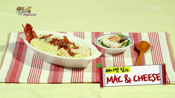Enjoy Korea with Hui: 'Happy Together Night Cafeteria,' Ramon Kim's Mac ...