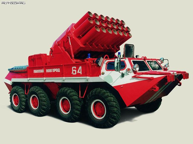 Russian Fire Fighting Vehicle