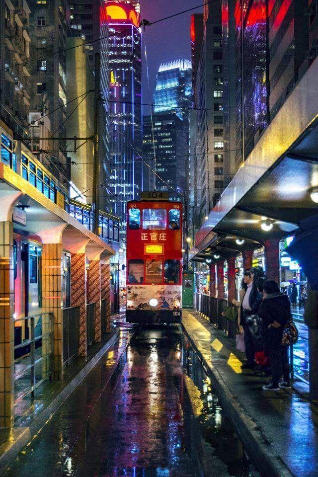 One rainy night at Hong Kong