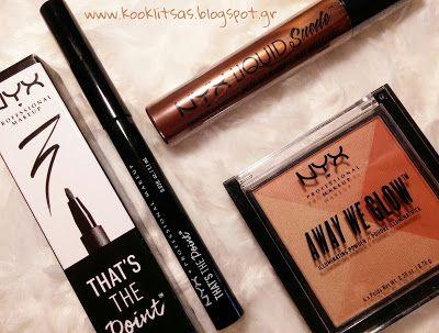 διαγωνισμος nyx με υπεροχα δώρα στο www.kooklitsas.blogspot.gr