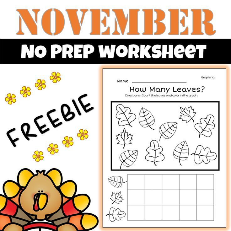 November Math Worksheet   TpT FREE LESSONS   Graphing