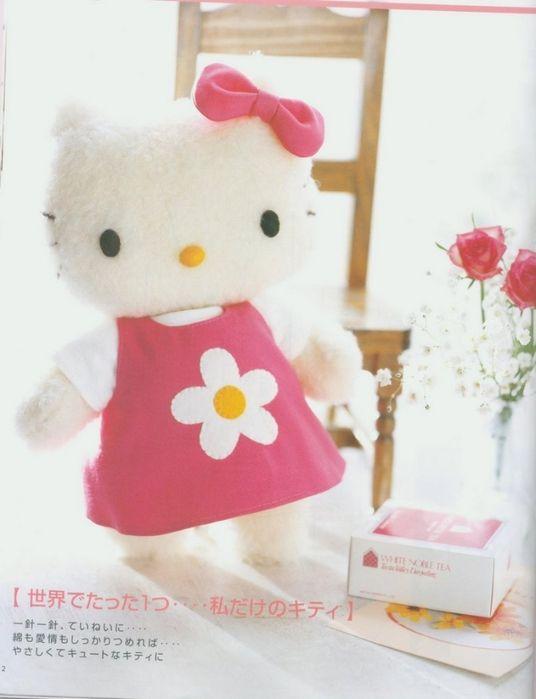 Free Hello Kitty Felt Toy Plush Pattern