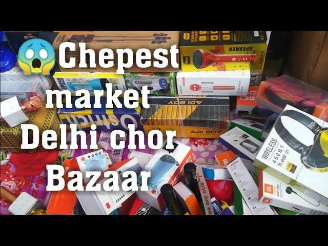 Chor Bazar Delhi Ll Delhi Chor Bazaar Ll Chor Bazaar Delhi In 2021 Bazaar Delhi Marketing