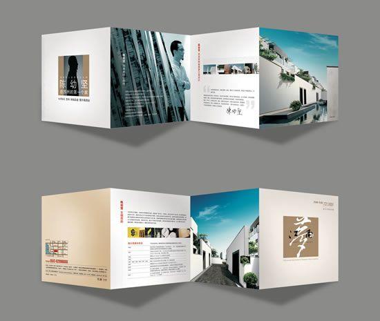 Dream South real estate brochure PSD