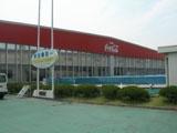 工場見学、会社見学へ行こう!   コカ・コーラセントラルジャパン 東海工場 - いるみる