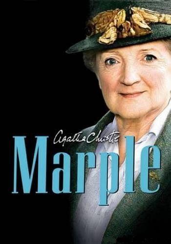 Мисс Марпл: Синяя герань (2010) - смотреть онлайн