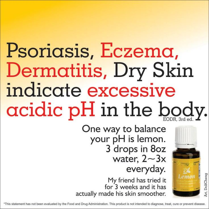 Lemon to treat Psoriasis, Eczama, Dermatitis....