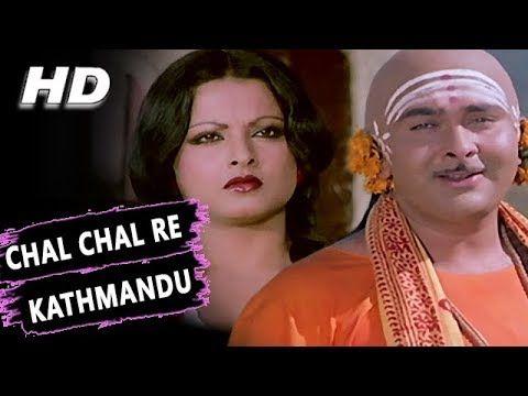 Chal Chal Re Kathmandu | Kishore Kumar | Ram Bharose 1977 Songs | Randhir Kapoor Rekha
