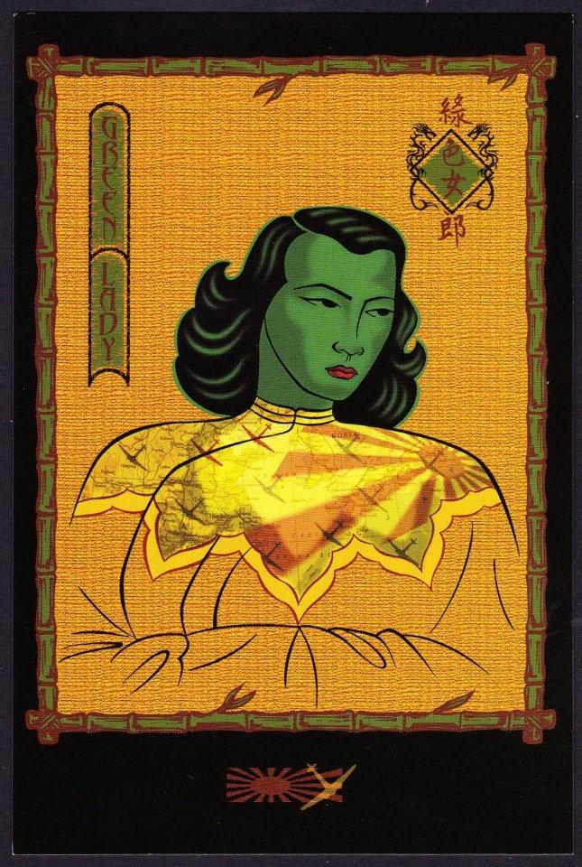 Avant card #8124