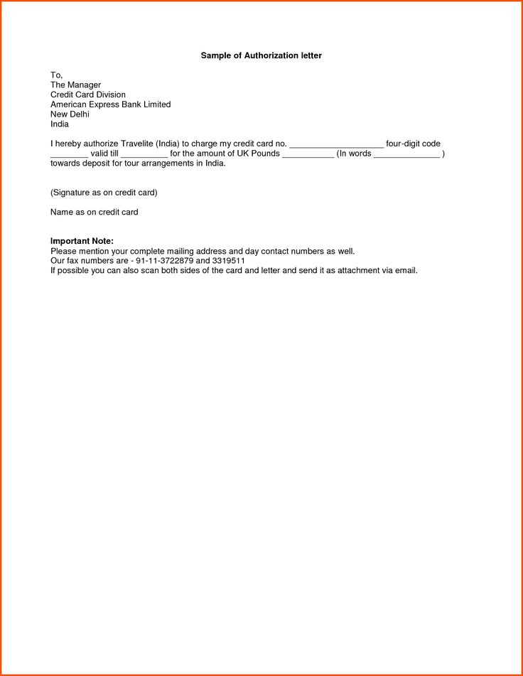 Letter Authorization Template Survey Words With Download Free