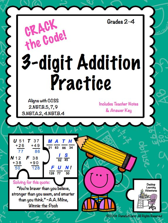50 Best Crack The Code Math Challenges Images On Pinterest Math