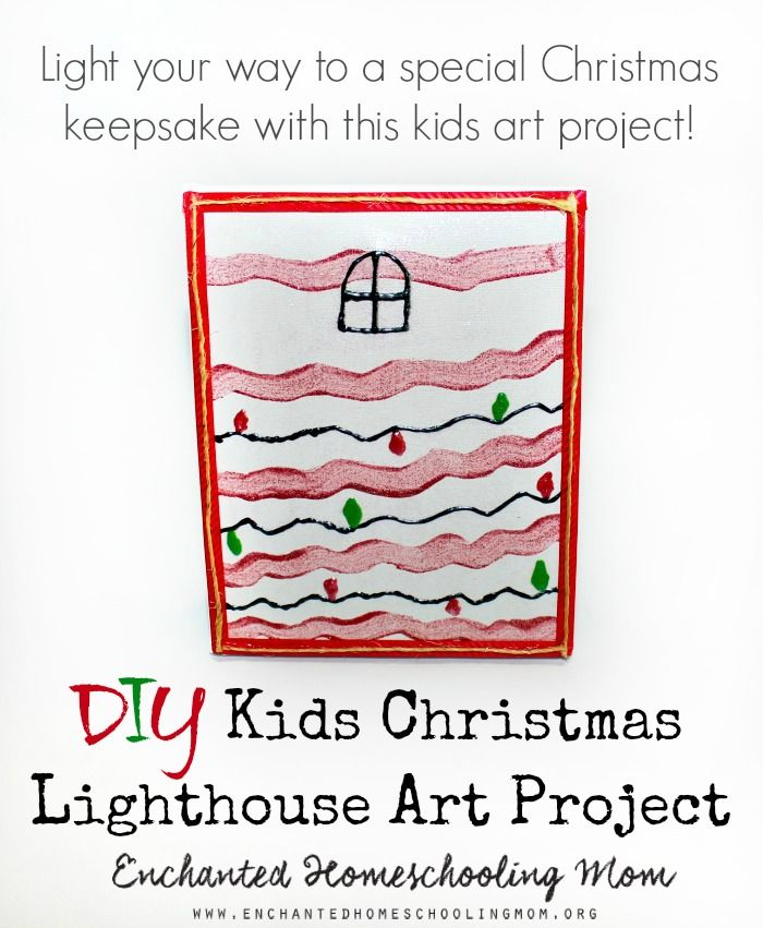 This is a very fun and easy project for kids to make a handmade Christmas lighthouse. This is perfect to display in your home or give as a handmade gift.