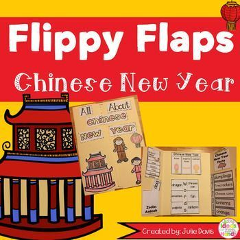 Chinese New Year Flippy Flaps!  This is a great way to get your students learning about Chinese New Year in a fun hands-on interactive way! Your students will be engaged and learn about Chinese New Year in many different ways!  Activities included:  - All About Chinese New Year - Chinese New Year Word/Picture Match - Chinese New Year KWL - Chinese New Year Vocabulary - Chinese New Year Facts - How families celebrate writing prompt - Traditions writing prompt - Favorite Chinese New Year Book