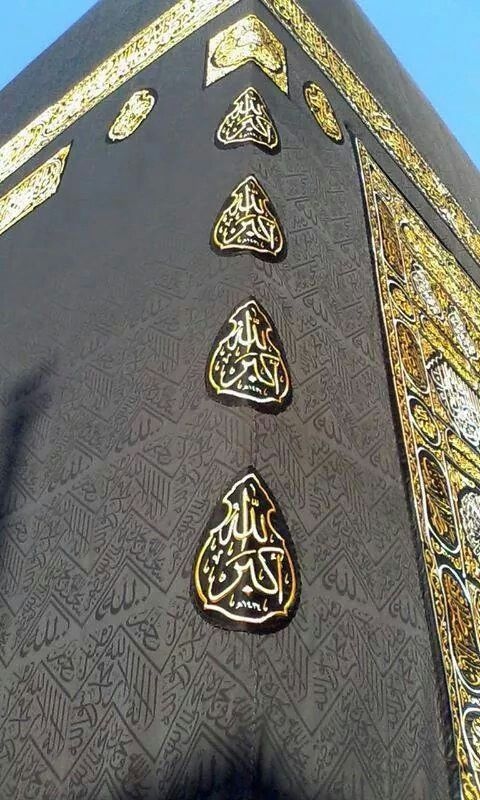 SubhanaAllah ...one of the corner of kabaa♥♡♥