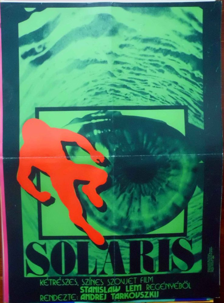 Solaris Hungarian vintage movie poster. Director: Andrei Tarkovsky