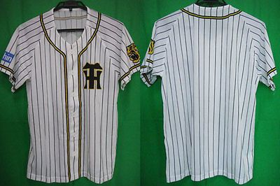 2013 Hanshin Tigers Baseball Jersey Shirt NPB Osaka Japan White Mizuno Rare NEW