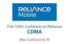 Upto 100% Cashback On Reliance CDMA Recharge ₹ 70  You Pay ₹ 0  Code: FCREL70