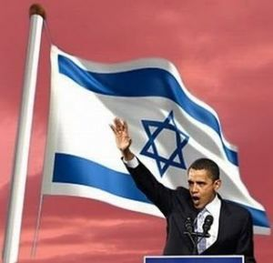 OBAMA is outraged after report finds the West Bank Settlements LEGAL.    What????    IS OBAMA A MUSLIM????  WHY does OBAMA hate our ALLY, Israel???    IS OBAMA an ANTI-SEMITE?????