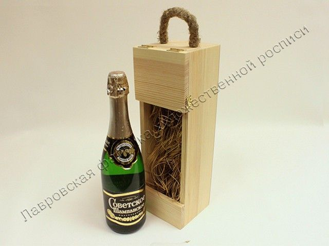 Упаковка под бутылки