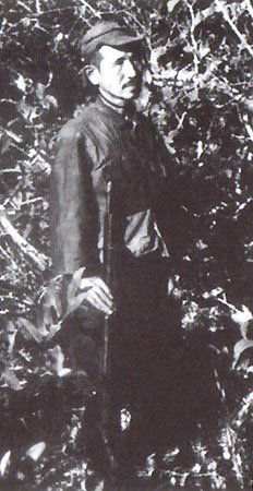 Hiroo Onoda | NO SURRENDER- Lt.Hiroo Onoda, Japanese Imperial Army