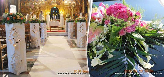 Εντυπωσιακό Πακέτο στολισμού Γάμου από τα ανθοπωλεία Drimalas Flowers, (7€ κουπόνι τώρα και 450€ κατά την εξαργύρωση του κουπονιού σας στην Drimalas Flowers)! Αρχική αξία 600€