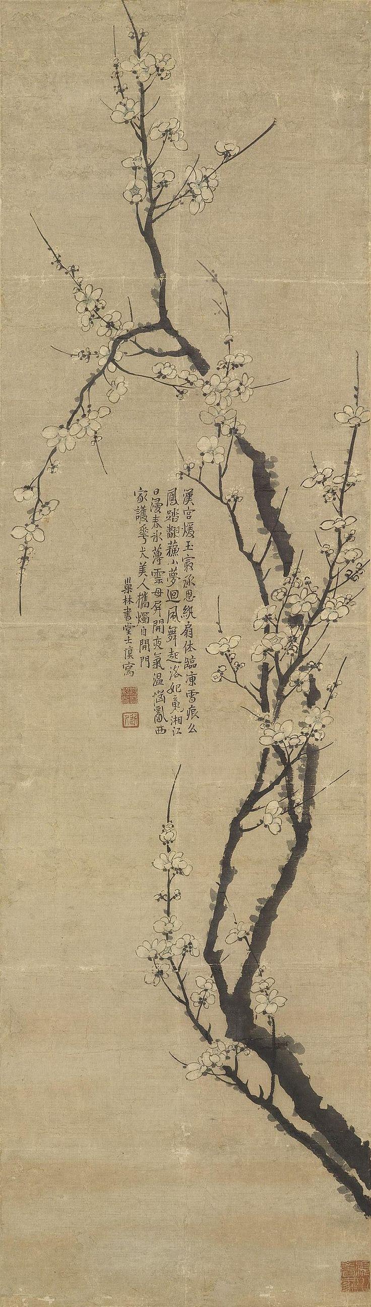 WANG SHISHEN (1686-CIRCA 1762) Wāng ShìShèn (汪士慎) (1686-1759) прославился изображениями цветов сливы. Ценились его картины с изображением людей, славился как каллиграф и резчик печатей. родился в бедной семье. Прославился как художник и стал неплохо зарабатывать своим искусством.