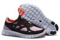 Nike Free 2-0 Mens Shoes  buyshoesclothing.org