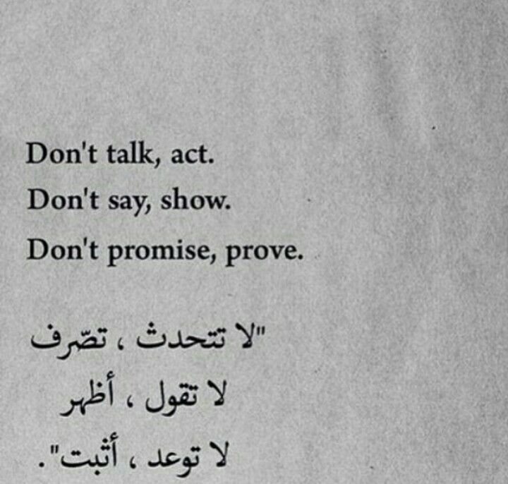 246 best in arabic english images on pinterest