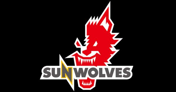 Supporting since 2016. Sunwolves from Japan