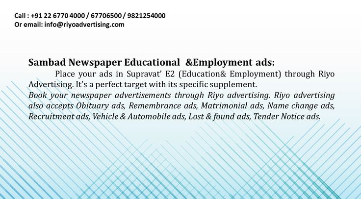 Sambad display Rate Card Sambad newspaper rate card Sambad rate card Sambad walk in appointment ad Rates Sambad your cv ad Rate Card book ads in Sambad  how to give ad in Sambad  cost of advertising in  Sambad newspapers advertising cost in Sambad  Sambad contact email