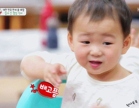 ' The Return Of Supermen ' Minguk burst with cuteness[GIF] #TheReturnofSuperman