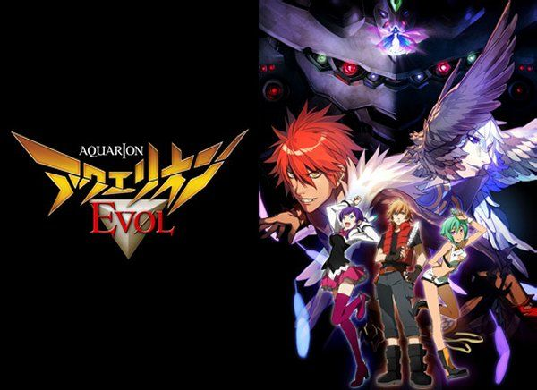 FUNimation Announces 'Aquarion Evol' Anime Dub Cast