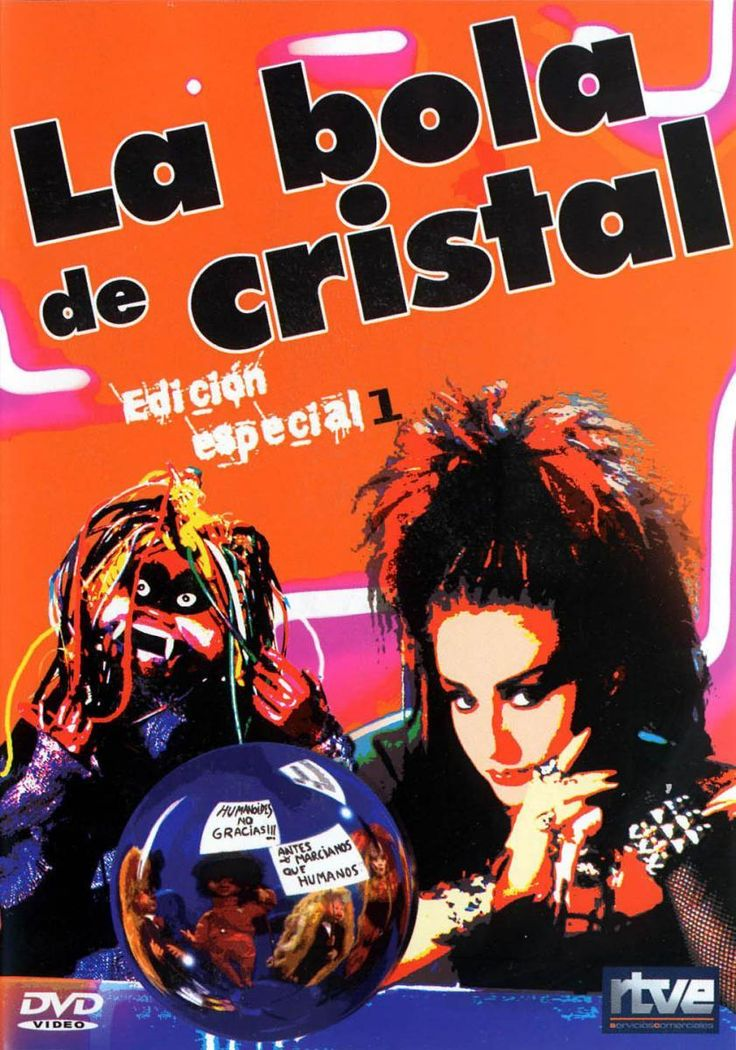 La bola de cristal (1984-1988) España - DVD SERIES 186