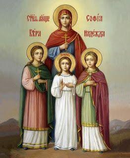 AGIES MORFES-PATERIKH SOFIA - JESUS CHRIST THE LIGHT OF THE WORLD