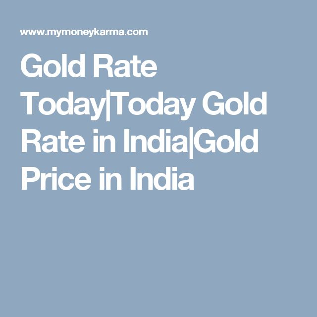 Gold Rate Today|Today Gold Rate in India|Gold Price in India
