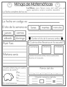 CALENDAR JOURNAL *FIRST GRADE* AVAILABLE IN ENGLISH AND SPANISH