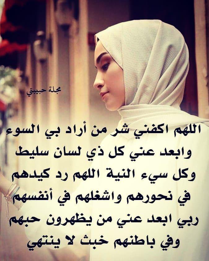 أبو فيصل On Twitter اللهم رد 11